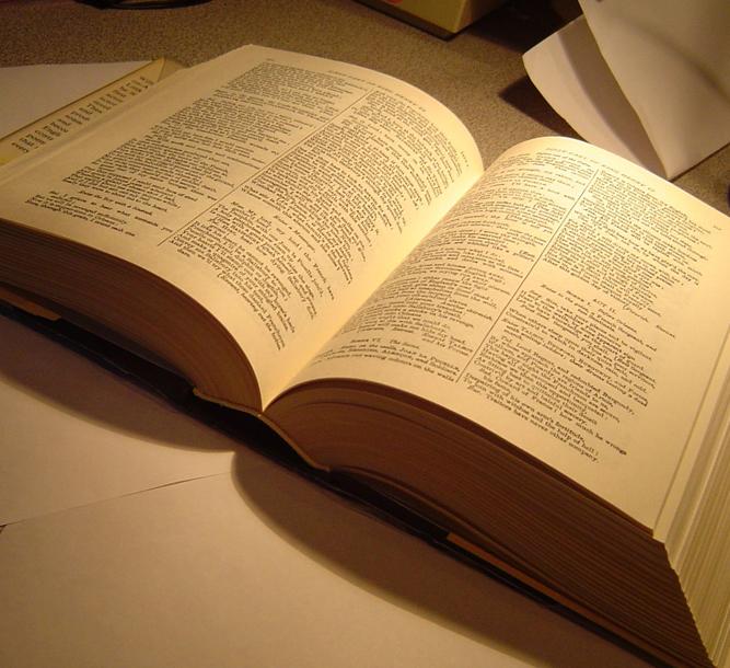 Books Then